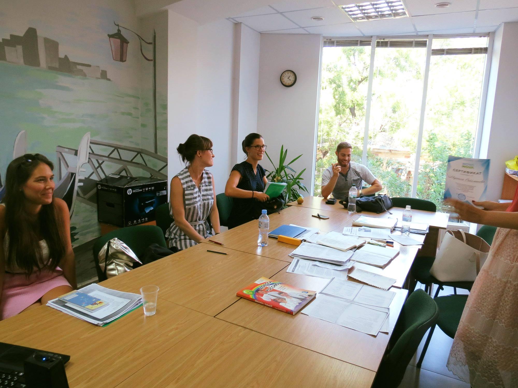 Unsere Sprachschule in Odessa - Russischkurs
