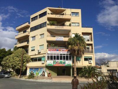 Eine Sprachreise nach Zypern. Englisch lernen mit Strandurlaub.