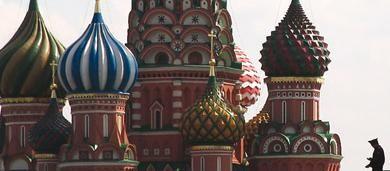 Russischkurse in Moskau mit DESR